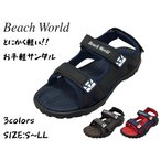 メンズ スポーツサンダル 軽量 マジックテープ 海水浴 Beach World 9802 秋毎