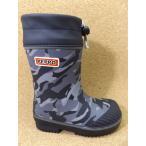 ASAHI アサヒ ペポR610-SP ブラックガラ KL71458 │ 子供ブーツ 15.0cm-19.0cm