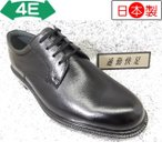 ASAHI 通勤快足 TK3324 ブラック (AM33241)│紳士 24.0cm〜28.0cm