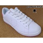 コンバース CONVERSE CV-LT-CT-L ホワイト/ピンク│婦人 22.5cm〜25.0cm