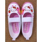 上履き ハローキティS02 ピンク (KD37542)│上靴 キャラクター 定番 日本製