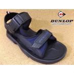 ダンロップ DUNLOP スポーツサンダル DSM43 ブラック/ネイビー│メンズ サンダル