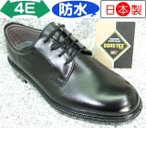ASAHI 通勤快足 TK3123 ブラック (AM31231)│メンズ 革靴 防水 ゴアテックス 幅広 防滑底 本革 定番 日本製