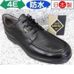 ASAHI 通勤快足 TK3247 ブラックシュリンク (AM32479)│メンズ 革靴 防水 ゴアテックス 幅広 防滑底 本革 定番 日本製