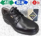 ASAHI 通勤快足 TK3248 ブラック (AM32481)│メンズ 革靴 防水 ゴアテックス 幅広 防滑底 本革 定番 日本製