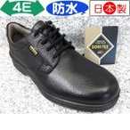 ASAHI 通勤快足 TK3248 ブラックシュリンク (AM32489)│メンズ 革靴 防水 ゴアテックス 幅広 防滑底 本革 定番 日本製