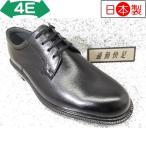 ASAHI 通勤快足 TK3324 ブラック (AM33241)│メンズ 革靴 幅広 本革 定番 日本製