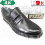 ASAHI 通勤快足 TK3325 ブラック (AM33251)│メンズ 革靴 幅広 本革 定番 日本製