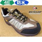 ダンロップ DUNLOP アーバントラディション DU666-WP ウォームグレー│メンズ アウトドア 防水 幅広