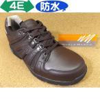 ショッピングウォーキングシューズ ワールドマーチ WORLD MARCH WM9004-PRIDE ダークブラウン (48596669)│紳士 24.0cm〜28.0cm