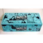 手塚治虫『ブラックジャック 新装版 全17巻セット ケース入り』
