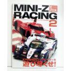「MINI-Z RACING ミニッツ レーシング 2」