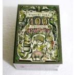 『ヒグチユウコ ポストカード100 アニマルズ』