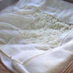 餅米 もち米 玄米 令和1年産 30kg 新米 魚沼産 最高級 餅米 こがねもち