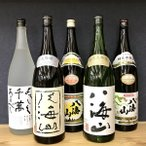 八海山 1.8L 八海山 5種類 八海山の日本酒・八海山の焼酎セット(冬季以外クール便)