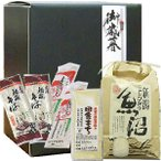 福袋 の様な 小箱セット(お米・そば・こがね餅)全 新潟 魚沼産