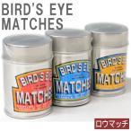 ロウマッチ バードアイ丸缶マッチ(約60本入) 【単品販売】