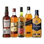 シングルモルト入り すべて12年もの!スコッチ5本セット シングルモルト ブレンデッド ウィスキー セット whisky set ギフト (