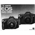 Canon キャノン EOS 620/650 取扱説明書/コピー版(新品)