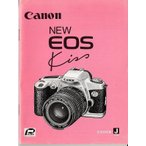 Canon キャノン New EOS Kiss の 扱説明書/オリジナル版(極美品中古)