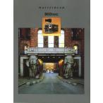 Hasselblad ハッセルブラッド 903 SWC のカタログ (未使用美品)
