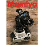 Mamiya マミヤ 7 II('99.1)  のカタログ(新古美品)