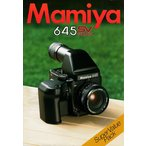 Mamiya マミヤ 6 45SV Pack/'96.1  のカタログ(極美品)