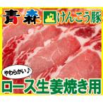 母の日 ギフト グルメ 食べ物 肉 お取り寄せ 内祝 誕生日