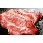 国産牛 ロース 肉 ポンド ステーキ 約450g 冷凍