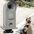 野良猫対策「ガーデンバリア GDX-2」