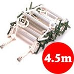 避難はしご「オリールII型(4.5メートル)」縄梯子 送料無料