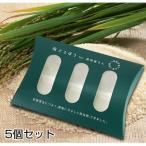 ショッピング米 コクゾウムシ退治「虫どろぼう 5個セット」