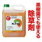 「果樹園でも使える除草剤 10L」竹の根 駆除 液体