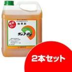 「果樹園でも使える除草剤 10L 2本セット」竹の根 駆除 液体