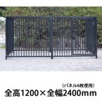 ショッピング屋外 大型犬 柵「屋外用 犬用サークル・ケージ スチール製・パネル6枚・全高1200mm」