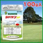 「芝生用除草剤 100g」