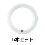 「ムシポンポケット2用 誘虫ランプ 5本セット」
