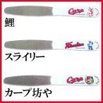 広島 カープ グッズ「輝け!カープの爪磨き」爪やすり ダイヤモンド