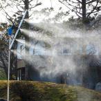 「魔法のミストスタンド」ミストシャワー 霧 暑さ対策 屋外