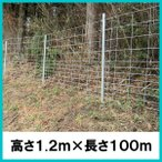 「パネル型 金網フェンス 1200」メッシュフェンス 簡易柵