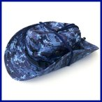 迷彩 帽子「ブッシュハット デジタル青迷彩」海上自衛隊