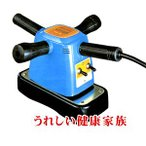 「最高級 手持ち式電動マッサージ器(青色)」肩こり 小型 ハンドマッサージ機