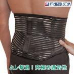 リーズナブル腰痛ベルト/ウルトラクールタイプ/ムレを極限まで抑えたメッシュの涼しい幅広タイプコルセット/送料無料