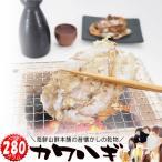 酒の肴 おつまみ 珍味 カワハギ メガ盛り 400g 大容量サイズ 人気の定番 摘み 皮ハギの干物 乾き物