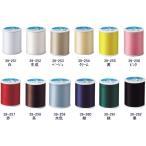 メーカー完売 在庫限りクロバーソーイング用品はっすい糸