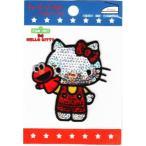 キャラクターワッペン アップリケセサミ×キティ刺繍 アイロンワッペンHELLO KITTY・ハローキティ G01I8420