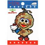 キャラクターワッペン アップリケセサミ×キティ刺繍 アイロンワッペンBIG BIRD・ビッグバード G01I8423