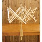 アンブレラ スウィフト 木製かせくり器