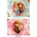 2015年 入園入学 キャラクター生地 布 ディズニー アナと雪の女王 G7057   商用利用不可