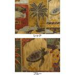 USAコットン 綿ローン生地 布 ヴィンテージ風ハワイアン柄 Marquises マーキーズ TR12 伯爵夫人 ホヌウミガメ、サカナ、ヤシの木、ハイビスカ